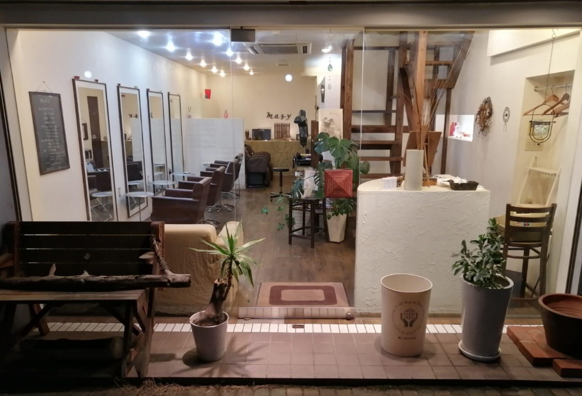 美容室Mazy 【マジィ】|鴻池新田 美容院